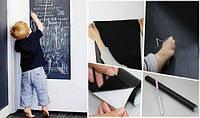 Наклейка с грифельным покрытием для рисования (200х90см) + мелки