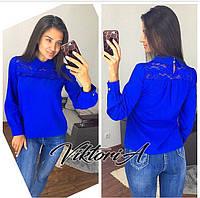 Синя блуза з гипюровыми вставками (Розміри 42,44,46), фото 1