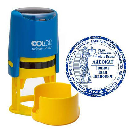 Печать адвоката с оснасткой Colop R 40, фото 2