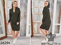 Спортивное Платье GS -34294
