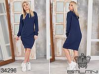 Спортивное Платье GS -34296
