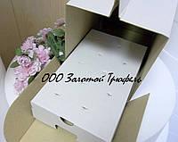 Картонная коробка для кейк попсов на 10 шт