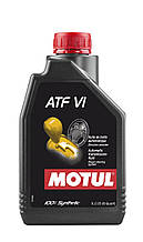 Масло  MOTUL ATF VI   1л (843911)