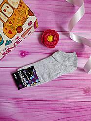 Носки женские низкие Sport, размер 36-41, цвет серый сетка