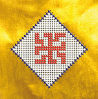 Схема на ткани для вышивания бисером Славянский оберег.Зайчик(солнечный) КМР 6105