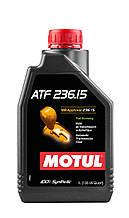 Масло  MOTUL ATF 236.15 1л (846911)