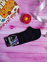 Носки женские низкие Sport, размер 36-41, цвет черный сетка