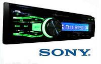 Автомагнитола 1083B Green, USB. SD