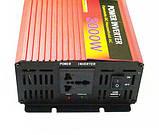 Преобразователь UKC 3000W 12V авто инвертор AC/DC, фото 4