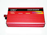 Преобразователь UKC 3000W 12V авто инвертор AC/DC, фото 6