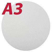 Бумага для акварели А3 Офорт,200 г/м2  420х300 мм ПА3201Е