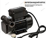 Міні АЗС для ДП 220V 70л / хв . Стаціонарна., фото 8