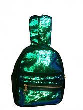 Рюкзак детский с двухсторонними пайетками для девочки 019Z