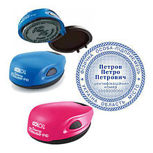 Печатка ФОП з кишеньковою оснасткою Colop Mouse R 40