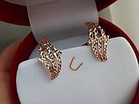 Золоті сережки без каменів з алмазною гранню 585 проби, фото 1