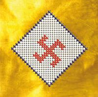 Схема на ткани для вышивания бисером Славянский символ.Чароврат КМР 6106
