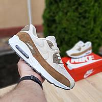 Кроссовки спортивные Nike Air Max 90 бежевые с коричневым