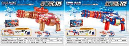 Бластер Iron Man/Captain America YH838E/YH839E