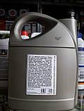 Моторное масло GM DEXOS2 5W-30, 5л., фото 3
