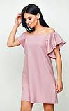 """Міні-плаття Karree """"Каїр"""" А-силует з відкритими плечима (бежевий, р. М,L), фото 4"""