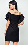 """Міні-плаття Karree """"Каїр"""" А-силует з відкритими плечима (бежевий, р. М,L), фото 8"""