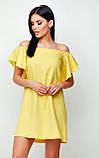 """Міні-плаття Karree """"Каїр"""" А-силует з відкритими плечима (бежевий, р. М,L), фото 9"""