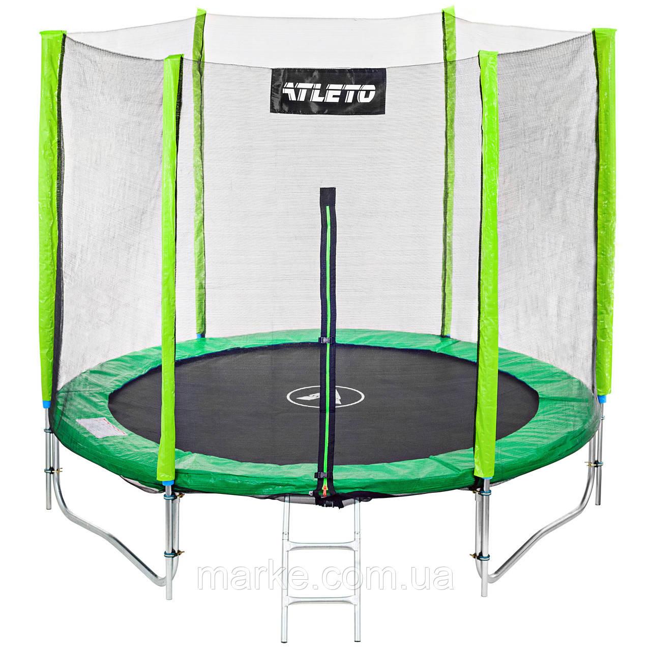 Батут Атлето зелений Atleto 312см 10ft діаметр із зовнішньою сіткою і сходами ПОДВІЙНІ НІЖКИ