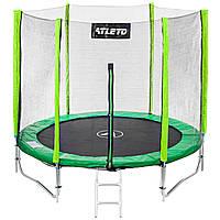 Батут Атлето зелений Atleto 312см 10ft діаметр із зовнішньою сіткою і сходами ПОДВІЙНІ НІЖКИ, фото 1