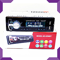 Автомагнитола 1DIN MP3 6298BT (1USB, 2USB-зарядка, TF card, bluetooth)