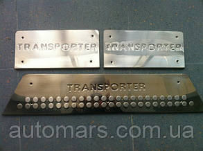 Накладки на пороги Volkswagen T5 Transporter