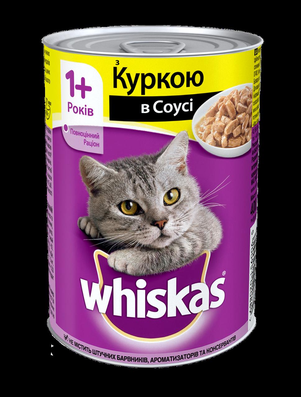 Влажный консервированный корм с Курицей в соусе 400 г Whiskas Вискас
