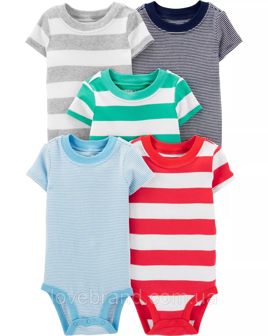 Набор боди футболка на короткий рукав Carter's для мальчика бодики для малыша картерс 6мес/61-67 см