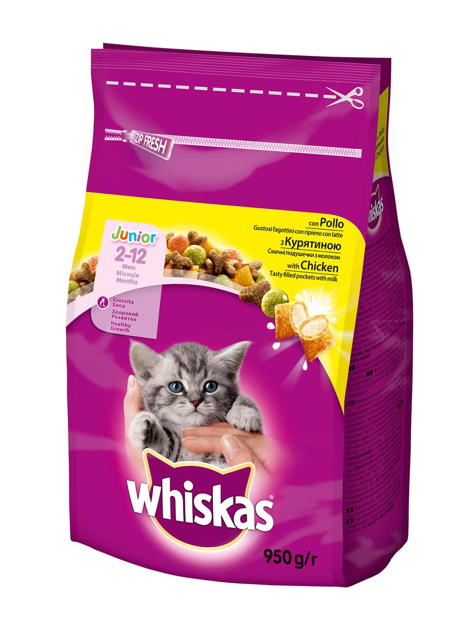 Сухой корм  для котят с Курицей 950 г Whiskas Вискас