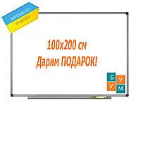 Магнитно - маркерная доска 100х200 см +подарок