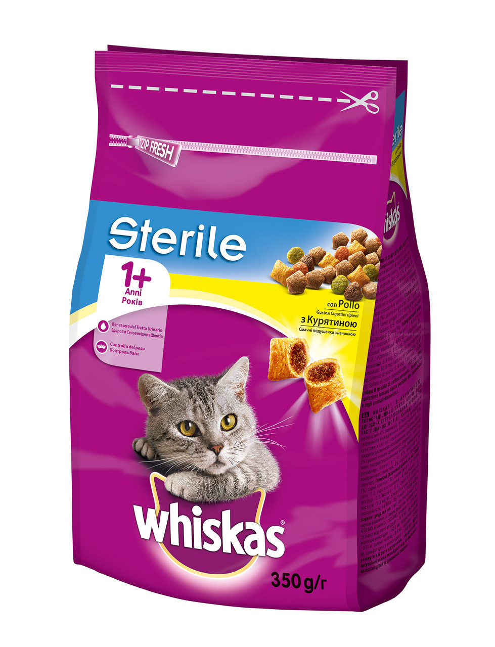Сухой корм для стерилизованных кошек и кастрированных котов с Курицей 350 г Whiskas Вискас