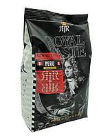 Представляем Вашему вниманию новинки в ассортименте Роял Кофе - лидера продаж кофе в зернах на территории Европы и Украины