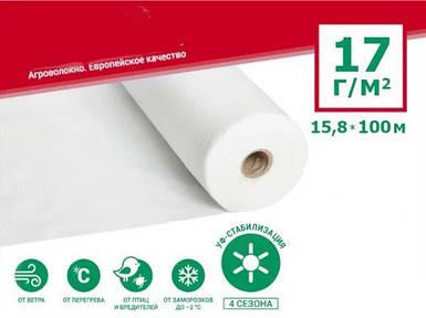 Агроволокно GREENTEX p-17 - 17 г/м², 15,8 x 100 м белое в рулоне