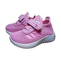 Кроссовки в сеточку BBT для девочек розовые (р.20-23,25-31)