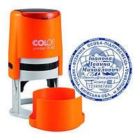 Печать ФОП, ФЛП с оснасткой Colop R 40