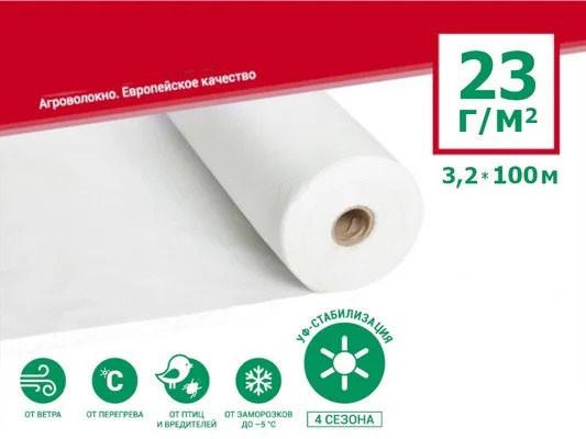 Агроволокно GREENTEX p-23 - 23 г/м², 3,2 x 100 м біле в рулоні
