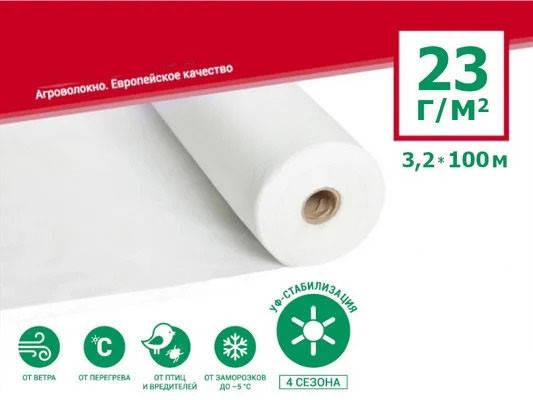 Агроволокно GREENTEX p-23 - 23 г/м², 3,2 x 100 м біле в рулоні, фото 2