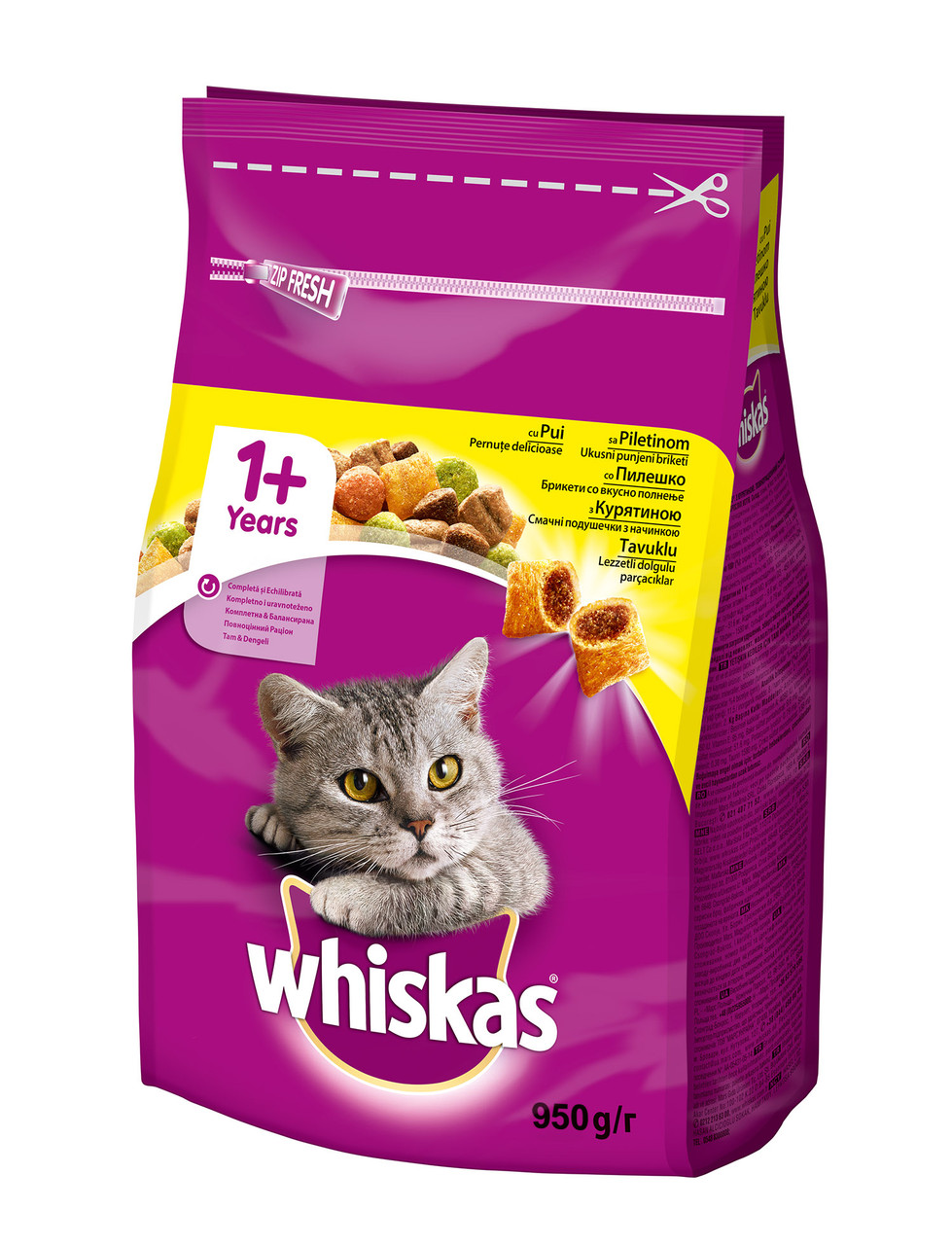 Сухий корм з Куркою для дорослих кішок 950 г Whiskas Віскас