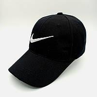 Бейсболка Nike 56-58 Черная (0000119)