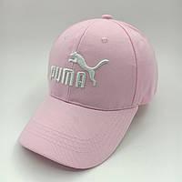 Бейсболка Puma 56-58 Розовая (0000126)