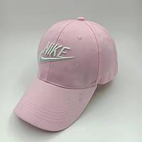 Бейсболка Nike 56-58 Розовая (0000137)