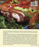 Лобио, сациви, хачапури, или Грузия со вкусом, фото 2