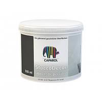 Воск защитный Caparol StuccoDecor Wachsdispersion