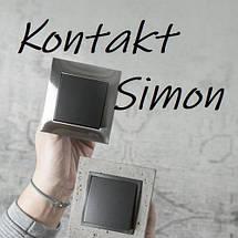 РОЗЕТКИ І ВИМИКАЧІ KONTAKT SIMON (Польща)