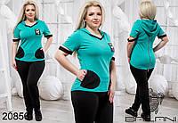Элегантный спортивный костюм - 20856