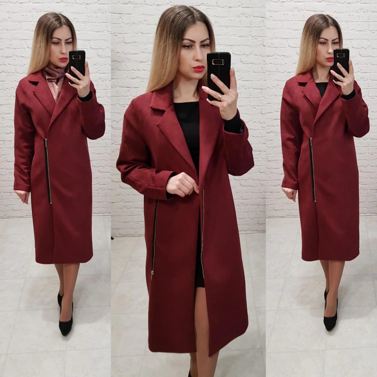 M100 Пальто женское замшевое с подкладкой  вишневое/ бургунди